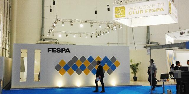 Fespa Lounge